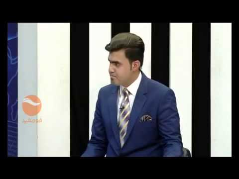 Afghanistan Central Banks's Acting Governor Interview On Decrease in AFN Value From 1 TV