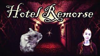 HOTEL REMORSE ОТЕЛЬ УЖАСОВ