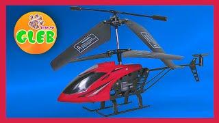 Вертолет на радиоуправлении игрушка Helicopter toy review(Распаковываем игрушку вертолет на радиоуправлении. Учимся его запускать и управлять. Helicopter toy review. #игрушка..., 2016-04-30T08:06:02.000Z)
