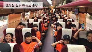 2019해양소년단 일일체험활동 quotWelcome S…
