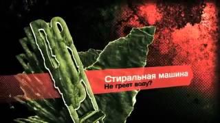 Недорогой ремонт стиральных машин на дому в Москве(, 2014-12-16T22:32:45.000Z)