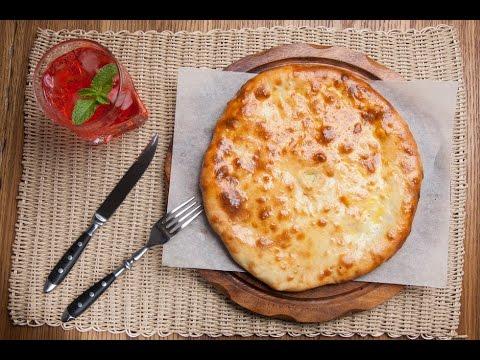 Любимые Рецепты.  Хачапури с картошкой и сыром