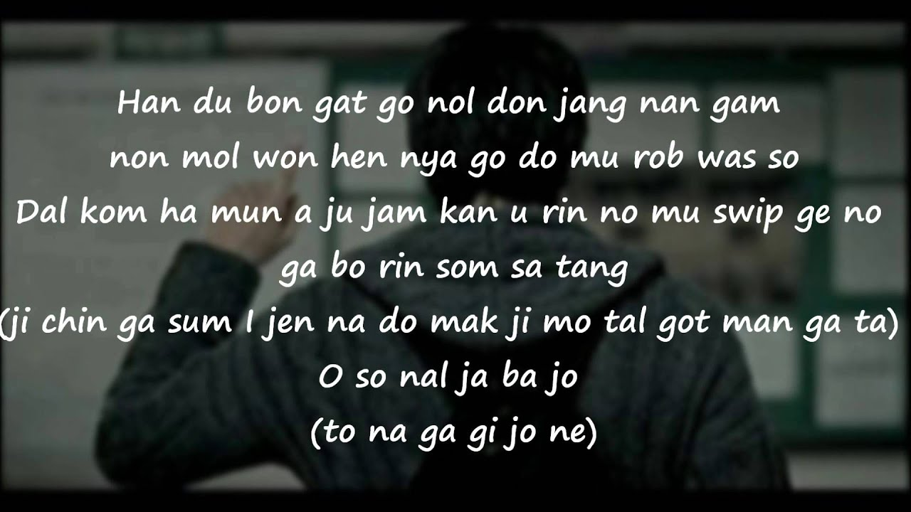 Bigbang – Last Farewell lyrics - lyricsmode.com