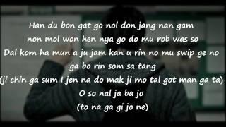 Big Bang - Last Farewell (easy lyrics)