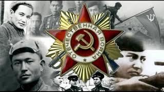 Казахи прирожденные батыры. Казахские герои во время Великой Отечественной Войны