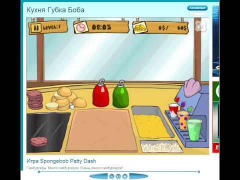 Как играть в Spongebob Patty Dash - Кухня Губки Боба