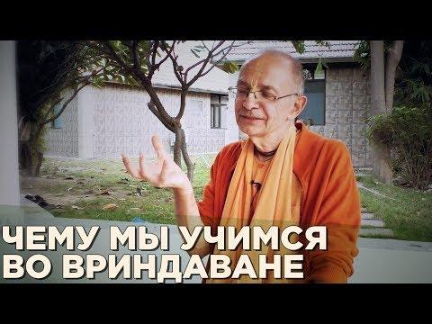 Шримад Бхагаватам 3.9.11 - Бхакти Вигьяна Госвами