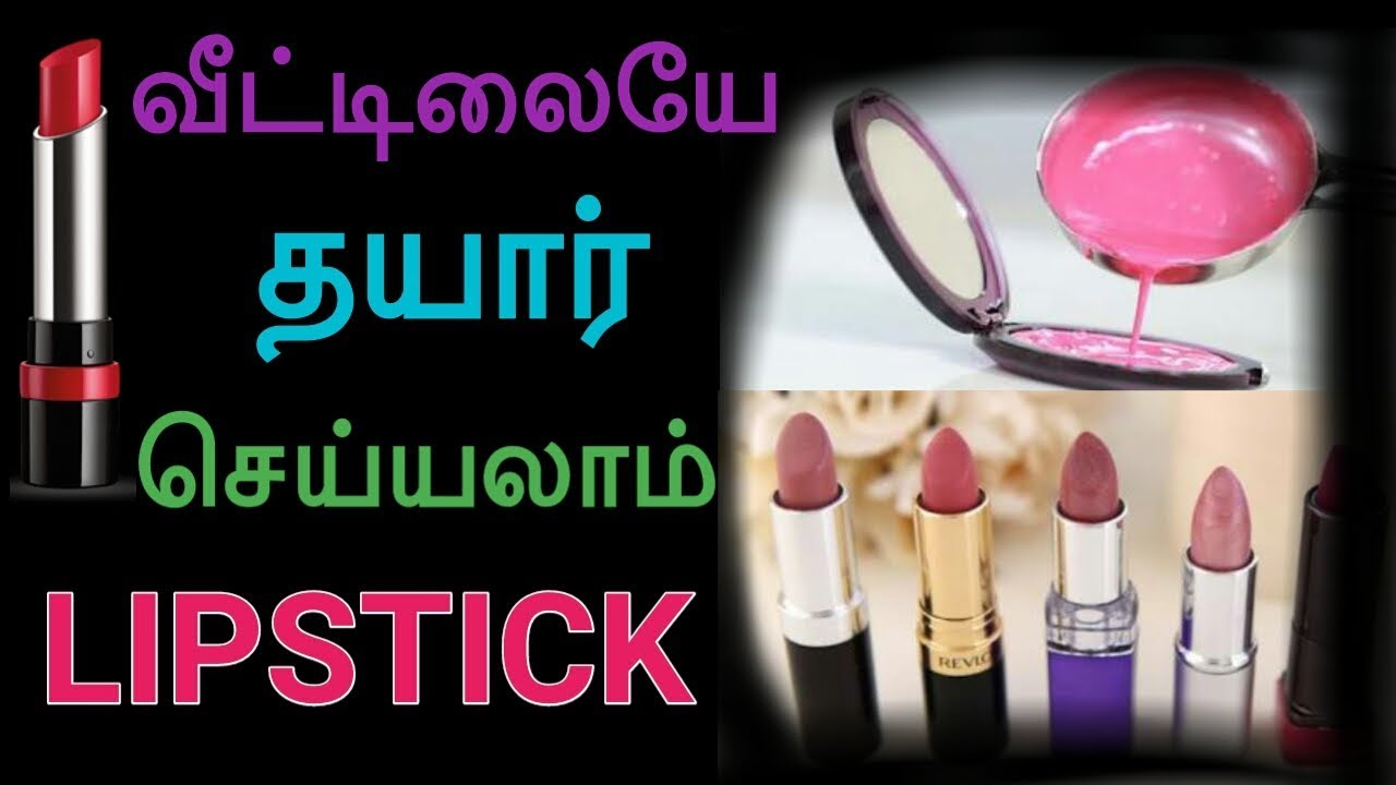 How to make lipstick at home | homemade lipstick in 2 ...