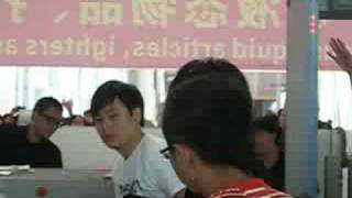 蕭王子去長沙-在廣州離境