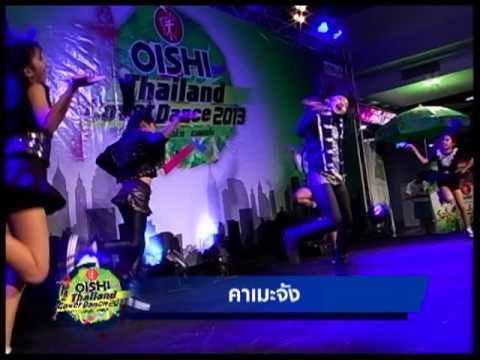 Oishi Cover Dance 2013_11 : คาเมะจัง