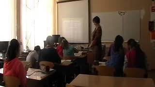 "Урок математики 5 класс ""Прямоугольный параллелепипед"""