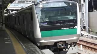 埼京線E233系 相鉄・JR直通線試運転 品川駅発車!※警笛あり