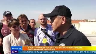 Константиновская батарея должна стать точкой притяжения для тех, кто едет отдыхать в Крым