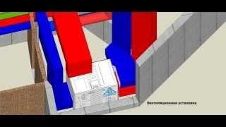 Эскизный проект системы вентиляции коттеджа(Видео демонстрирует результаты эскизного проектирования системы вентиляции воздуха, включающей возможно..., 2015-03-06T19:44:22.000Z)