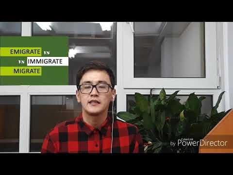 Различие между терминами как мигрант,эмигрант,иммигрант