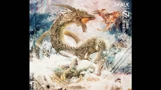 Hiroyuki Sawano 2V ALK Best Of Soundtrack Epic Emotional Vocal