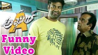 akhil brahmanandam vennela kishore funny video filmy focus