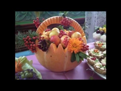 Осенние поделки из тыквы своими руками