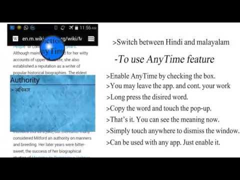 AnyTime Dictionary - Apps on Google Play