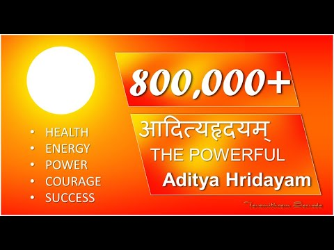The Powerful Aditya Hridayam Mantra - Recitation