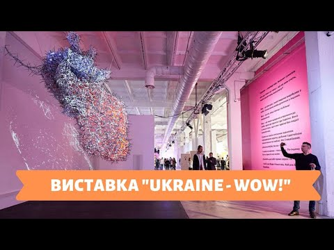 Телеканал Київ: 05.12.19 Київ TOUR