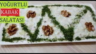 Cevizli Yoğurtlu Kabak Salatası, Kabak Salatası Tarifi, Mezeler