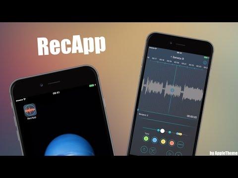 Как поставить диктофон на повтор