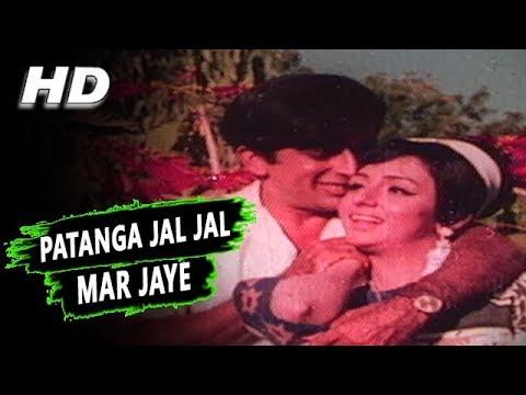 Patanga Jal Jal Mar Jaye | Mohammed Rafi, Asha Bhosle | Patanga 1971 Songs | Shashi Kapoor