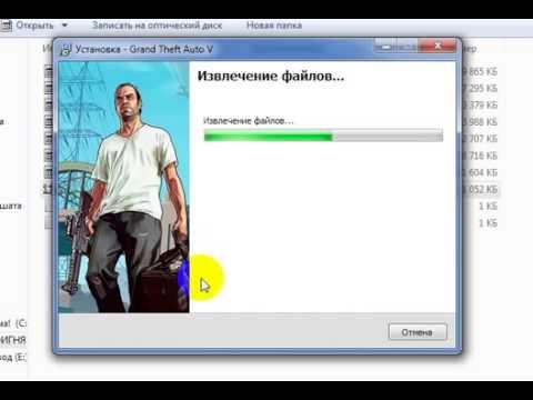 Gta 5 кряк, crack, таблетка, русификатор, русская озвучка, nodvd и.