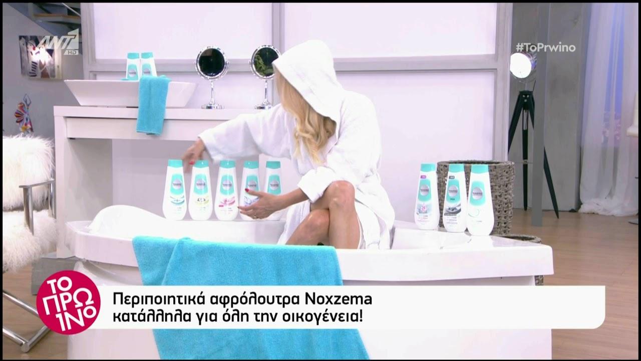 Φαίη Σκορδά: Η διαφήμιση στην εκπομπή της