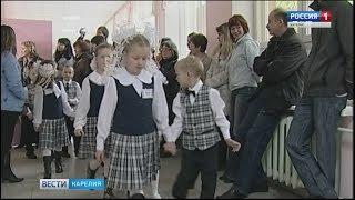 видео Школьная форма в Карелии