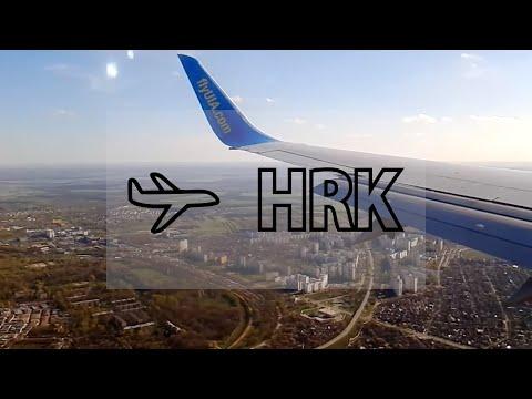 Kharkiv airport (HRK) landing