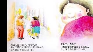 【絵本作家本人による絵本紹介】いけだりえ「ピンクな老後」