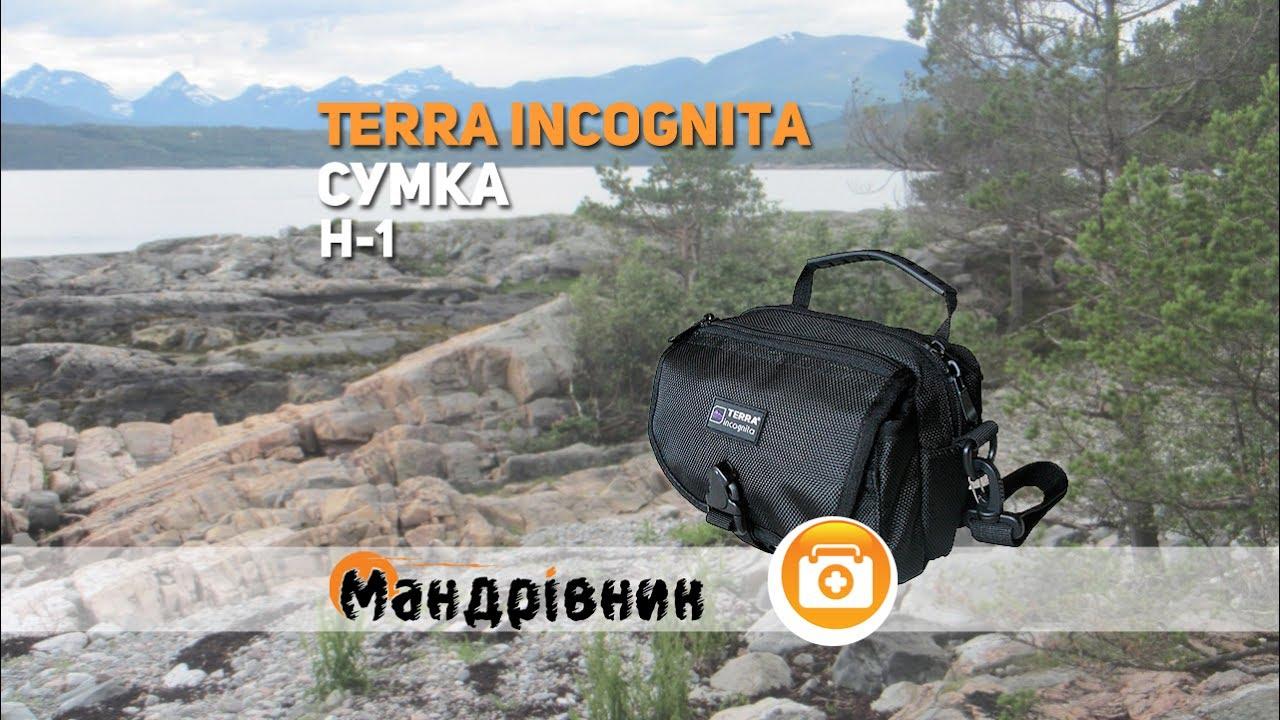 Сумка Terra Incognita Н 1 для документов - YouTube a8c4496236970