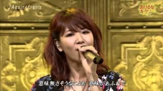 2015/06/07『あけるなキケン』 E-Girls Again 川本璃(Happiness) Aya(Dr...