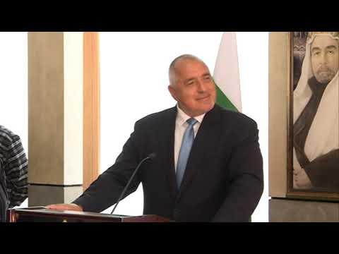 Изявление с премиера на Йордания Омар Раззаз. В сферата на образованието, иновациите, високите технологии може много да работим заедно. Йордания е държава, която води балансирана политика и имаме сходни позиции по редица въпроси.