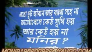 Bangla Song Zahir Ahamed Haire Prem Amar.mpg