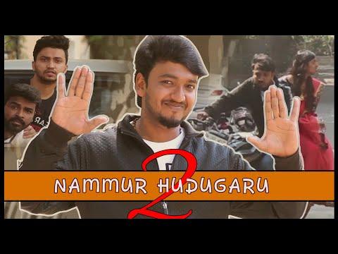 Nammur Hudugaru Part - 2 || Kannada Funny Short Film 2020