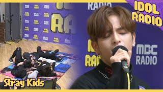 [IDOL RADIO] So Long(Paul Kim) by WOOJIN ♬♪