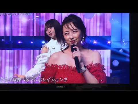 「友達でいいから」高橋由美子、日向坂46