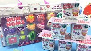 num noms toys reveal   num noms lunch box set eraser peas lip gloss surprise yoghurt box