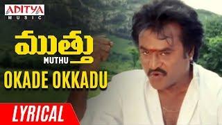 Okade Okkadu Lyrical | Muthu Movie Songs | Rajinikanth, Meena | A R Rahman | K.S.Ravikumar