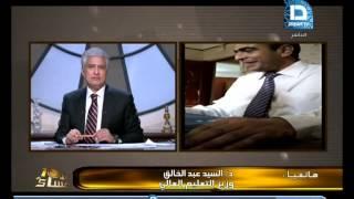 برنامج العاشرة| وزير التعليم العالي: ماحدث للدكتورصاحب فيديو الرشوة جريمة بكل المقاييس.. وندرس فصله