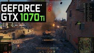 Відеокарта GeForce GTX 1070 ti, World Of Tanks, налаштування ультра.Найкращий бій наTVP T50/51.