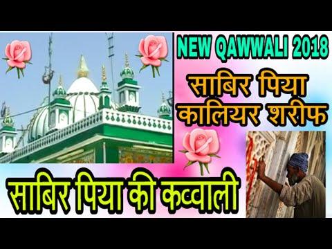 new-qawwali-2018-sabir-piya-kaliyar-sharif-main-rubaru-e-yaar-heart-song-by-sabir-piya-qawwali