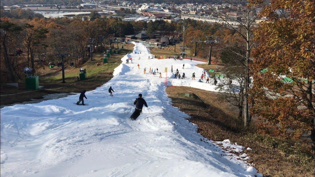 シーズン初滑り!軽井沢スキー場オープン 2018.11.3 OPEN【軽井沢 ...