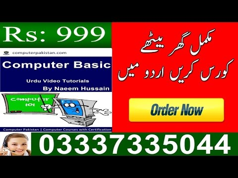 online diploma | free online courses with certificates | computer ...