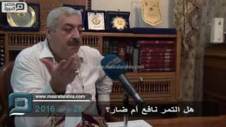مصر العربية   هل التمر نافع أم ضار؟
