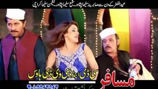 Pashto New Song 2017 Almas Khan Khalil   Khair Dy Yaar Nasha Ke Dy   Pashto Film Gandageri Na Manam
