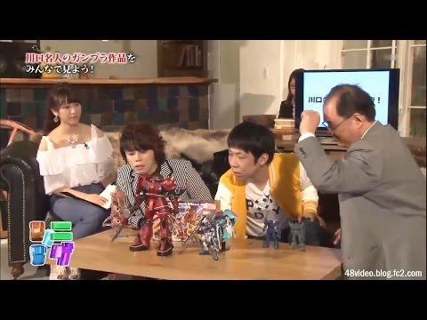 西川貴教 SKE48 松井玲奈 ロボットアニメ特集 ガンダムを作ろう AKB48 乃木坂46
